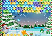 Super Boules de Noël